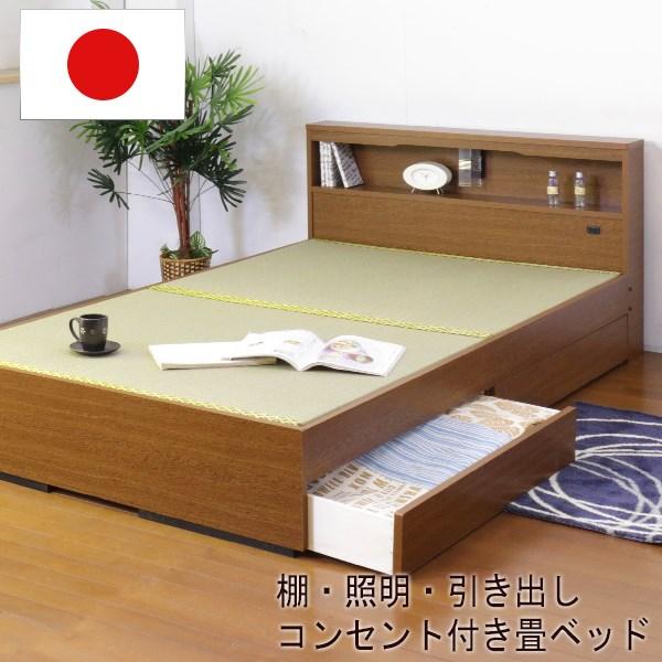 送料無料 日本製 ダブルベッド 収納 宮付き 棚 コンセント 照明 引き出し 収納付き 畳ベッド クッション畳タイプ ダブル ライト ベット ダブルサイズ たたみ 畳みベッド 木製 茶 ブラウン おしゃれ 一人暮らし
