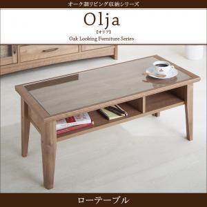 ローテーブル 木製 オーク調リビング収納 オリア テーブル ガラステーブル センターテーブル 棚付き レトロ 一人暮らし おしゃれ 040500323