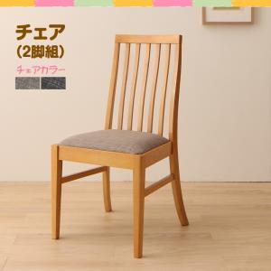 ダイニングチェア 2脚セット ハイバックチェア 木製 チェア イス 椅子 ダイニングチェアー チェアー 食卓 セット おしゃれ クッション 布 食卓椅子 食卓いす 食事いす 食事椅子 r-th-500020911 500020911