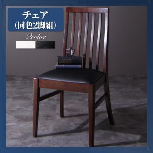ダイニングチェア 2脚セット ハイバックチェア 木製 チェア イス 椅子 ダイニングチェアー チェアー 食卓 セット おしゃれ クッション 座面合皮 食卓椅子 食卓いす 食事いす r-th-500021120 500021120