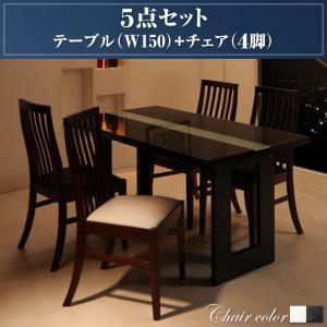 ダイニングセット 5点セット (テーブル幅150+チェア4脚) ダイニング5点セット 4人掛け 四人掛け ダイニングセット 木製テーブル 食卓テーブル ダイニングチェア 椅子 r-th-500021123 500021123