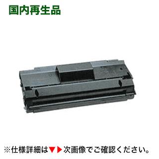 IBM 07N1689 リサイクルトナー (EPカートリッジ) S(5589-L36S対応)【送料無料】