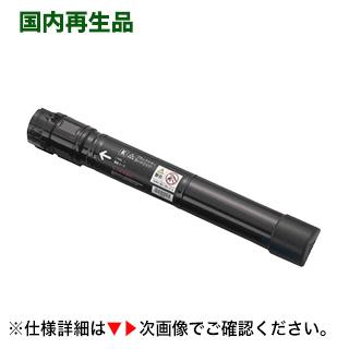 富士ゼロックス CT201129 ブラック大容量 リサイクルトナー (高品質)(DocuPrint C2250/C3360用)【送料無料】