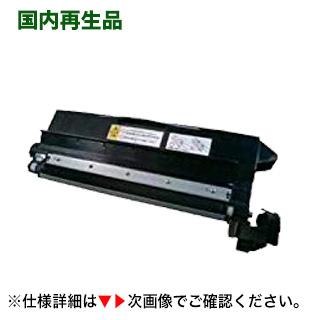 日立 PC-PZ47001 (PC-PZ47201) ブラック リサイクルトナー (BEAMSTAR-4700, 4710/ Prinfina COLOR CX4720, CX4730 対応)【送料無料】