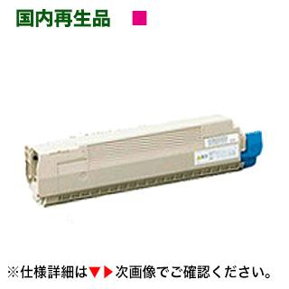 JDL 日本デジタル研究所 LP3230C-TNRM マゼンタ リサイクルトナー COLOR 激安セール LP3230 対応 贈答 送料無料