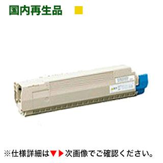 JDL 日本デジタル研究所 LP3230C-TNRY イエロー 定番の人気シリーズPOINT(ポイント)入荷 リサイクルトナー LP3230 対応 送料無料 お得 COLOR
