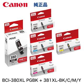 メーカー:Canon 代引不可 当店オリジナルセット 5色パック キヤノン モデル着用 注目アイテム 純正インクカートリッジ BCI-380XL PGBK + 381XL BK C M 新作続 Y 大容量タイプ TR8630 TS8330 TS6230 TR9530 対応 PIXUS TS7430 TS8230 TS6130 TS8130 TS6330 TR7530 TR703 TS7330 TR8530