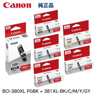 【当店オリジナルセット】6色パック キヤノン 純正インクカートリッジ BCI-380XL PGBK + 381XL (BK/C/M/Y/GY) 大容量タイプ (PIXUS TS8230 / TS8130 対応)