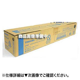 東芝 T-5070J ブラック大容量 純正トナー (モノクロ複合機 e-STUDIO 357, 457, 507, 3508A, 4508A, 5008A 対応)