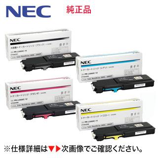【4色セット】NEC PR-L5900C-14, 13,12,11 (黒・青・赤・黄) 純正トナー(Color MultiWriter 5900C, 5900C2, 5900CP, 5900CP2 対応)