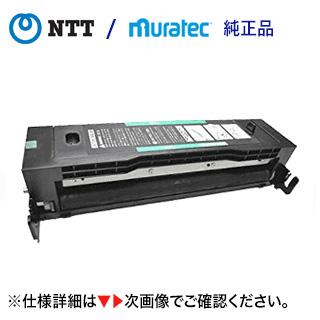 NTT FAX用 EP「2」形「B4000」用 新品トナーカートリッジ (純正-互換)(OFISTAR B4000 対応)