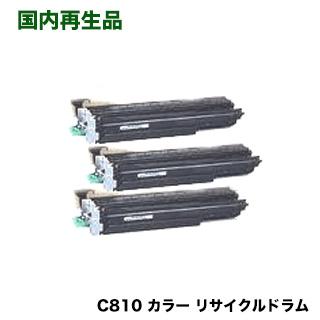リコー IPSiO SP C810 カラー リサイクルドラム (感光体) (IPSiO SP C810, C811シリーズ対応)【送料無料】