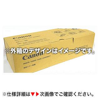 キヤノン カラー複合機用 回収トナー容器 FM4-8400-02U 純正品(iR-ADV C5051, C5045, C5035, C5030, C5255, C5250, C5240, C5235 シリーズ対応)(NPG-46用)【送料無料】