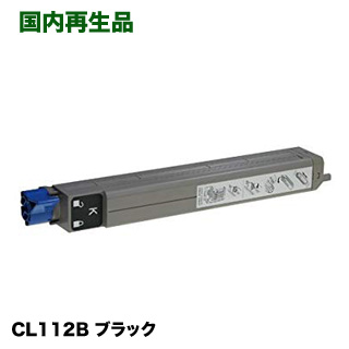 富士通 トナーカートリッジ CL112B ブラック 大容量 リサイクルトナー(Color Printia LASER XL-C8360, XL-C8360G 対応)