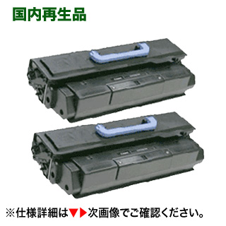 【ストックに最適 2本セット】キヤノン カートリッジ505(CRG-505)リサイクルトナー Satera MF7240, MF7140, MF7210, MF7110, MF7450N, MF7350N, MF7330, MF7140N, MF7430, MF7430D, MF7455DN 他対応