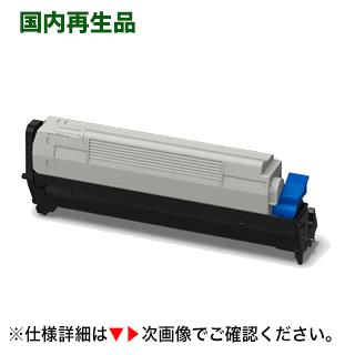 OKIデータ EPC-M3C3 小容量 リサイクルトナー (B801n, B821n-T, B841dn 対応)【送料無料】