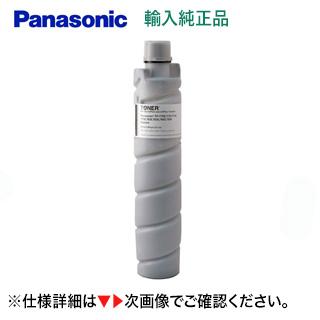 パナソニック FQ-TK20 トナーボトル 輸入純正品 (コピー機/複合機 ワーキオ FP-7728, FP-7735, FP-7750, FP-7742, FP-7830, FP-7835, FP-7845, FP-7850 対応)