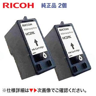 【新品2個セット】リコー インクカートリッジ HC01K 純正品(515912)(RICOH Handy Printer / モノクロハンディープリンター 対応)(HC01K)