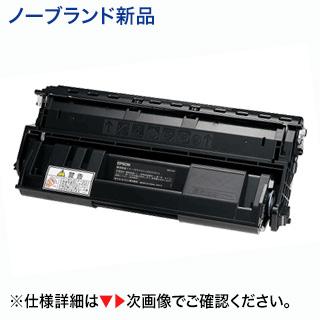 エプソン LPB3T25 大容量 ノーブランド新品トナー (LP-S2200, LP-S3200, S3200R/Z/PS 対応)【送料無料】