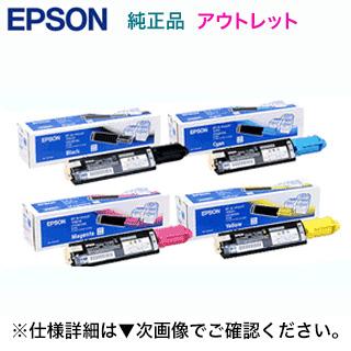 【アウトレット】(4色セット)エプソン LPCA4ETC5 (K,C,M,Y) 大容量 純正トナー※4本 (LP-A500/LP-A500F/LP-V500 対応)