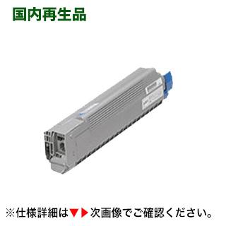JDL(日本デジタル研究所 )LP71C シアン(青) リサイクルトナー(LP71C プリンター 対応)【送料無料】