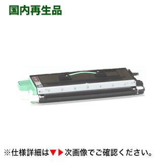 NTT OFISTER M2000 (S) リサイクルトナー(標準容量)(ビジネス複合機 オフィスター M2000 対応)【送料無料】