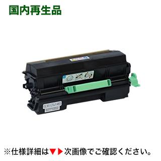パナソニック MV-HPRB30A 大容量 リサイクルトナー ・在庫品(Medicom MV-HPML30A 対応)【送料無料】