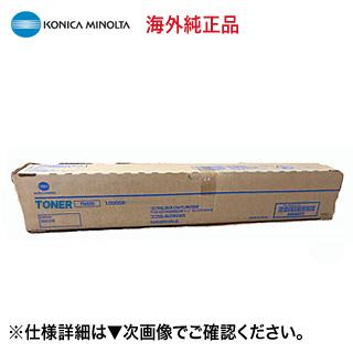 コニカミノルタ TN325 海外純正トナー (モノクロ複合機 bizhub 308 / bizhub 368 対応)(10,000枚印字仕様)