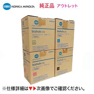 【アウトレット】(純正品 4色セット)コニカミノルタ TNP22K, C,M,Y (黒・青・赤・黄)国内純正トナーセット (カラー複合機 bizhub C35 対応)