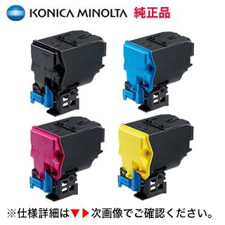 アウトレット特価【4色セット】コニカミノルタ TNP48K, C/M/Y 純正品 (A4カラー複合機 bizhub C3850, C3350 対応)A5X0170