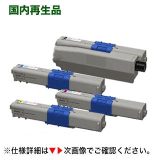 【再生品・4色セット】OKIデータ TNR-C4JK1, C1, M1, Y1 リサイクルトナーセット (COREFIDO C301dn 対応)【送料無料】
