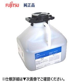 富士通 PS5600A トナー (0811110) 純正品 新品 (FUJITSU Printer PS5600A/B/C 対応) 【送料無料】