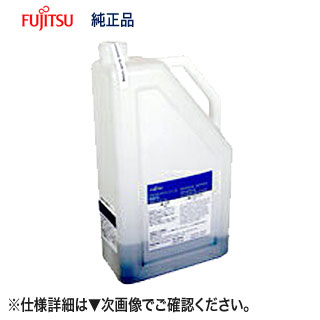 富士通 PS5600A 現像剤 (0811210) 純正品 新品 (FUJITSU Printer PS5600A/B/C 対応) 【送料無料】