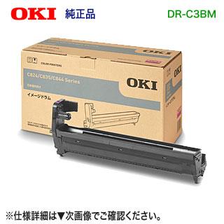 OKIデータ/沖データ DR-C3BM (マゼンタ) イメージドラム 純正品 新品 (COREFIDO C844dnw, C835dnwt, C835dnw 対応) 【送料無料】