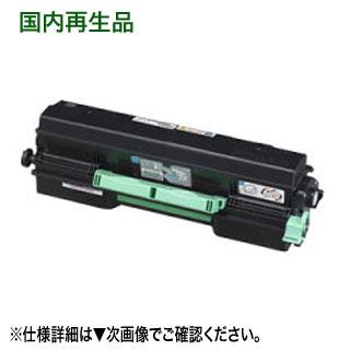カシオ B95-TS-N リサイクルトナー (B95-TS-G)(モノクロプリンタ Speedia B9500 専用)