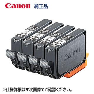 キヤノン インクタンク BJI-P321BK(4P) ブラック 1パック(4個入り) 9044B001 (ラベルプリンター LX-P1500 対応) 【送料無料】