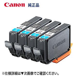 キヤノン インクタンク BJI-P321C(4P) シアン 1パック(4個入り) 9043B001 (ラベルプリンター LX-P1500 対応) 【送料無料】