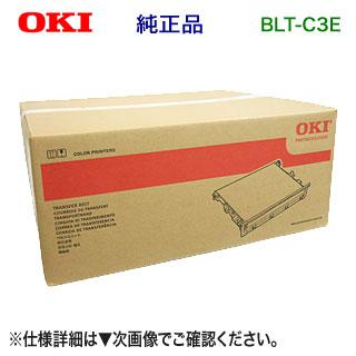 OKIデータ BLT-C3E ベルトユニット 純正品【MC852dn/ MC862dn/ MC862dn-T 対応】【送料無料】
