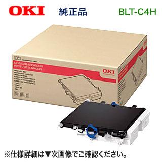 OKIデータ BLT-C4H ベルトユニット 純正品 新品 (C310dn, C510dn, C530dn, MC361dn, MC561dn 対応) 【送料無料】