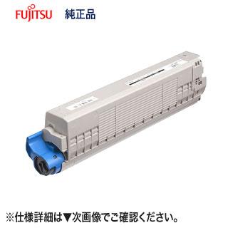 富士通 CL116BF 環境共生トナー 大容量 ブラック 純正品 新品 (FUJITSU Printer XL-C8350 対応) 【送料無料】
