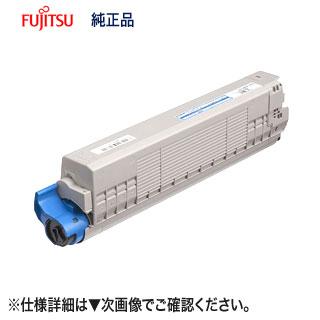 富士通 CL116BF 環境共生トナー 大容量 シアン 純正品 新品 (FUJITSU Printer XL-C8350 対応) 【送料無料】
