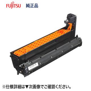 富士通 CL116 ブラック (0890410) イメージドラム 純正品 新品 (FUJITSU Printer XL-C8350 対応) 【送料無料】