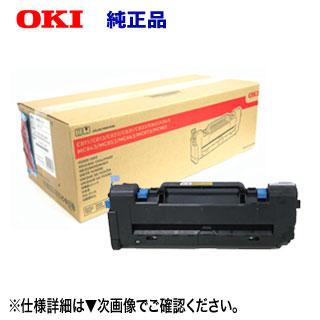 OKIデータ FUS-C3F 定着器ユニット 純正品 新品 (C811dn, C811dn-T, C841dn, C841dn-PI 対応)