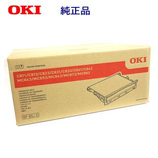OKIデータ BLT-C3D ベルトユニット 純正品 新品 (C811dn/C811dn-T, C841dn/C841dn-PI, MC843dnwv/MC843dnw, MC863dnwv/MC863dnw, MC883dnwv/MC883dnw 対応) 【送料無料】