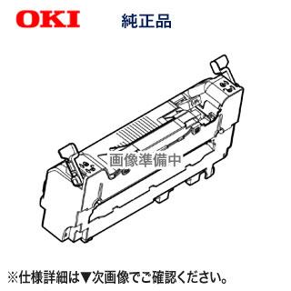 OKIデータ FUS-C4L 定着器ユニット 純正品 新品 (C711dn2, C610dn2 対応) 【送料無料】