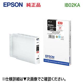 エプソン IB02KA インクカートリッジ (ブラック) 純正品 新品 (PX-M7110F/FP/FT, PX-S7110/P 対応) 【送料無料】
