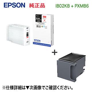 【当店オリジナルセット】 エプソン IB02KB インクカートリッジ 大容量 (ブラック) + PXMB6 メンテナンスボックス 純正品 新品 (PX-M7110F/FP/FT, PX-S7110/P 対応) 【送料無料】