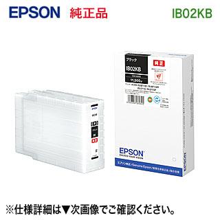 エプソン IB02KB インクカートリッジ 大容量 (ブラック) 純正品 新品 (PX-M7110F/FP/FT, PX-S7110/P 対応) 【送料無料】