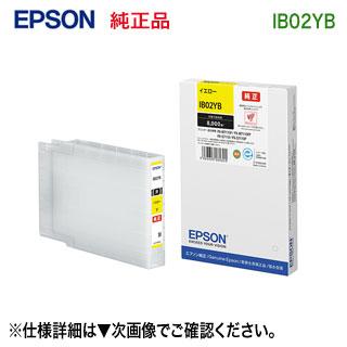 エプソン IB02YB インクカートリッジ 大容量 (イエロー) 純正品 新品 (PX-M7110F/FP/FT, PX-S7110/P 対応) 【送料無料】