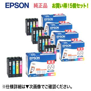 【5個セット】エプソン IC4CL69 インクカートリッジ (4色パック) (目印:砂時計) 純正品 新品 (PX-045A, PX-046A, PX-047A, PX-105, PX-405A, PX-435A, PX-436A, PX-437A, PX-505F, PX-535F 対応) 【送料無料】